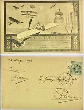 148) Cartolina Aero Club d'Italia sottoscrizione per la flotta aerea