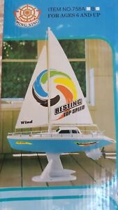 Kids Rc Sail Boat RTR Frequency 27Mhz 4 Channel RC Boat 758A, UK S30