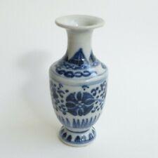 Vase balustre miniature - Blanc Bleu - Kangxi - XVIIIe