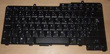 DELL Inspiron 1501 6400 9400 e1705 Tastiera in arabo لوحة المفاتيح العربية ff554