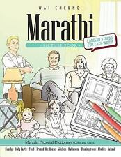 Marathi Picture Book: Marathi Pictorial Dictionary (Color and Learn) by Wai...