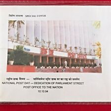 VINTAGE National Post Day India First Day Cover 10.10.94 Parliament Street Mint!