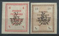 Royaume de Perse N°246/47** (MNH) 1906 - Lion et provisoire en surcharge