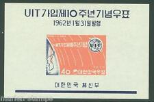 KOREA  SCOTT#348a  SOUVENIR SHEET  MINT NH