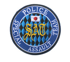 POLICE SPECIAL ASSAULT TEAM Tactical  MORALE BADGE HOOK PATCH  sh  834