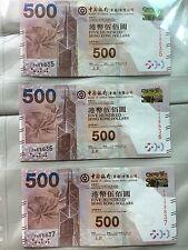 Hong Kong Banknote - 2015 Bank of China BOC $500 Uncirculated UNC