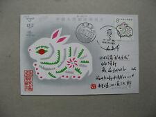 CHINA PR, maximumcard maxi card 1987, send, year of the rabbit