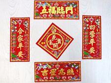 5 Mezcla De Oro Rojo Chino Suerte Banner De Papel Fiesta Boda Cumpleaños Niños Shop