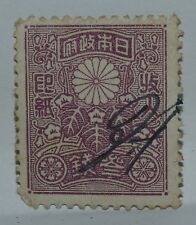 !!! ~??? ~ VINTAGE ~ Giappone ~ giapponese ~ Cina Cinese ~ ~ ~ Taiwan ricavi ~ contrassegno ~??? ~ X1 ~ B21b
