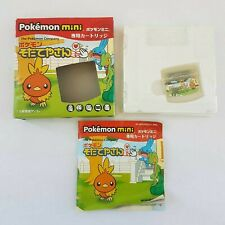 BOXED RARE Nintendo Pokemon Breeder Pokemon Mini Sodateyasan Japan Game Box CIB