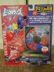 Transformers Beast Wars VS-S1 Convobat Megaligator Amazon Takara Exclusive