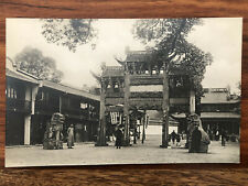 CHINA OLD POSTCARD HANGCHOW CHINESE ARCH PEOPLE !!