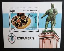 Cambodia (1991) Espamer '91 Stamp Expo / Art Finds / Pottery - Mint (MNH)