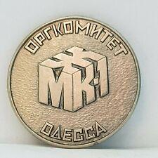 Russian soviet USSR era ORGANIZING COMMITTEE OF ODESSA badge 35mm