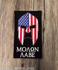 Molon Labe American Flag Spartan Patch