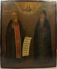 c.1850 ANTIQUE RUSSIAN ORTHODOX RELIGIOUS ICON VOLOGDA MONASTERY SAINT MONKS