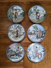 6 Imperial Jingdezhen Porcelain Plates  ''Beauties of the Red Mansion''