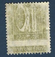ERROR GERMANY STAMP PRINTED ON REVERSE TWICE