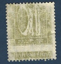 ERROR GERMANY STAMP PRINTED ON REVERSE TWO TIMES