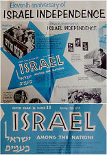 1959 Jewish POSTER Judaica ISRAEL INDEPENDENCE Hebrew FLAG Magen DAVID Hebrew