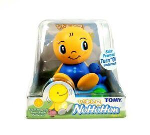 Tomy NoHoHon Sunshine Buddies Solar Powered Bobble Blue Baby 2003 New
