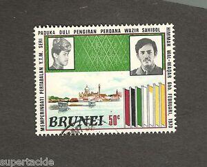Brunei #170 Installation of Muda Omar Ali Saifuddin Θ used stamp
