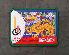 23rd World Scout Jamboree Japan 2015 WSJ Hong Kong Official Contingent Badge