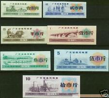 P.R.China 1975 Guangdong Province Rice Coupon 7pc
