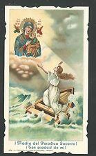 Estampa antigua Virgen del Perpetuo Socorro andachtsbild santino holy card