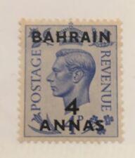 Bahrain Scott 77 KGVI 4 Annas-Mint