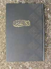 Arabic Bible, New Van Dyck Version, Black Hardcover, Classical, Old Version