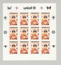 Mongolia #2247N UNICEF, UN, Children 1v Imperf M/S of 12 x 7v Progressive Proofs