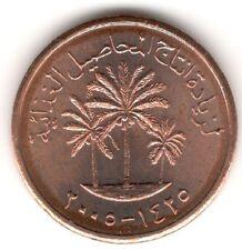 UAE United Arab Emirates 2005 UNC Fils Circulation Coin KM # 1
