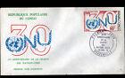 BRAZZAVILLE (REPUBLIQUE du CONGO) 30° Anniversaire de l'O.N.U. Enveloppe 1° JOUR