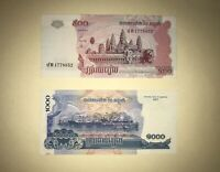 1500 Riels CAMBODIA🇰🇭Banknotes, cotton currency, world money