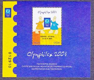 Greece 2004 Olymphilex Miniature Sheet MNH