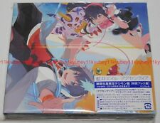 New Accentier Eir Aoi Limited Edition Digimon World next Order CD DVD Japan F/S