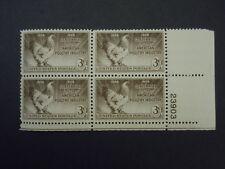 1948 #968 3c Poultry Industry Plate Block MNH OG F/VF