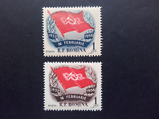 1958 - Romania - The 25th Anniversary of The Grivita Strike , Mi.1697 - 1698 MNH