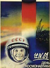 SPACE CULTURAL COSMONAUT GAGARIN USSR HERO PORTRAIT POSTER ART PRINT BB2824A