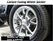 """Carbon Tuning Wheel Mask Sticker  For Chevrolet  Malibu (2012 ~ 2015) 16""""only"""