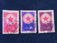 3PCS 1953 Army 1 Stamp Blue Army Mail Blue Military Sticker Stamp Collection