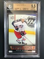 2013-14 Upper Deck Boone Jenner Young Guns Rookie BGS 9.5