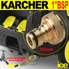 """KARCHER TO HOZELOCK WATER HOSE INLET BRASS QUICK COUPLING CONNECTOR ADAPTOR 1"""""""