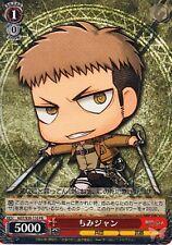 Attack on Titan Shingeki no Kyojin Trading Card Jean AOT/S35-110 PR Chimi Chibi