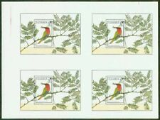 Gambia 1988 12d Red-throated Bee-eater Bird PROOF BLOCK