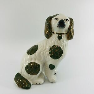 Small Staffordshire Wally Dog Charming 15.5cm Tall Pottery