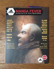 ADIDAS MANGA FEVER Error Special Edition 2002 ArtBook Jap