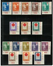 Paraguay#791-798 Complete Perf & Imperf Sets 1964 MNH-