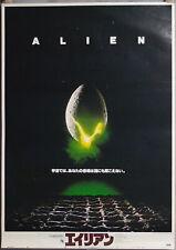 Alien Japanese Original Poster 1979, Ridley Scott, Sigourney Weaver